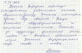 scan_14_15.jpg