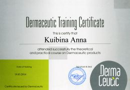 b_0_180_16777215_00_images_sertifikaty_sertifikat-kosmetologiya-10.jpg