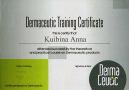b_0_180_16777215_00_images_sertifikaty_sertifikat-kosmetologiya-2.jpg