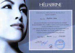 b_0_180_16777215_00_images_sertifikaty_sertifikat-kosmetologiya-5.jpg